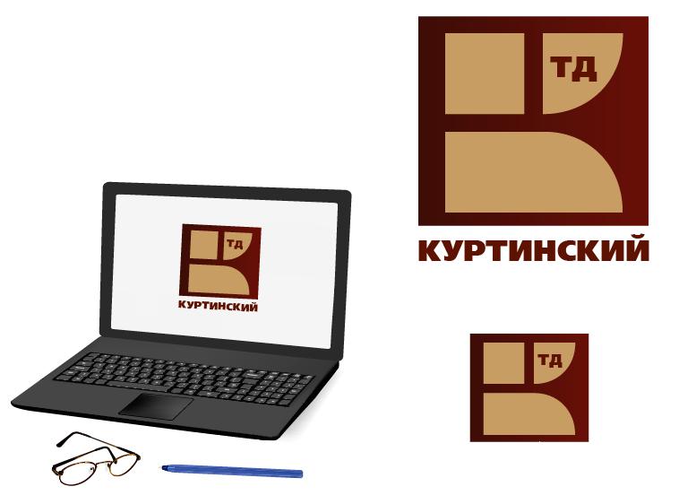 Логотип для камнедобывающей компании фото f_3255ba0f76bce6a0.png