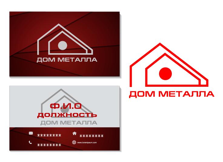 Разработка логотипа фото f_3365c5cd182f1758.png