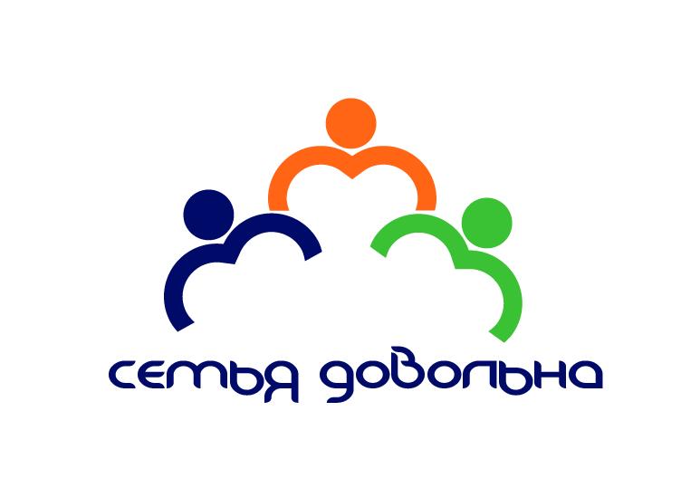"""Разработайте логотип для торговой марки """"Семья довольна"""" фото f_3455b9eb30ece16f.png"""