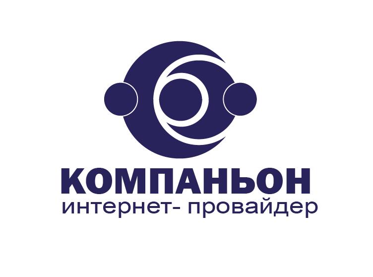 Логотип компании фото f_3485b77e0140fc03.png