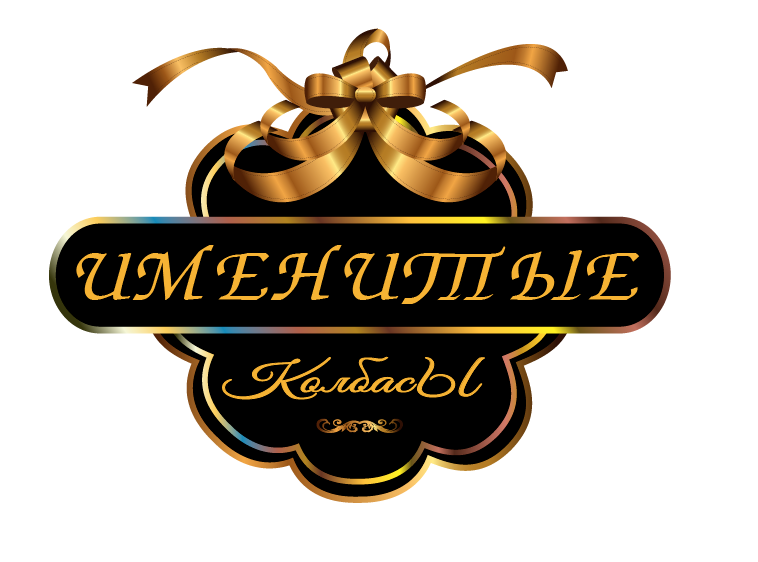 Логотип и фирменный стиль продуктов питания фото f_3495bc45c7d8b115.png
