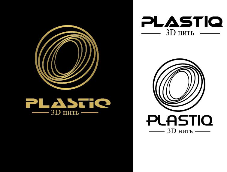 Разработка логотипа, упаковки - 3д нить фото f_3615b746bc6b4ceb.png