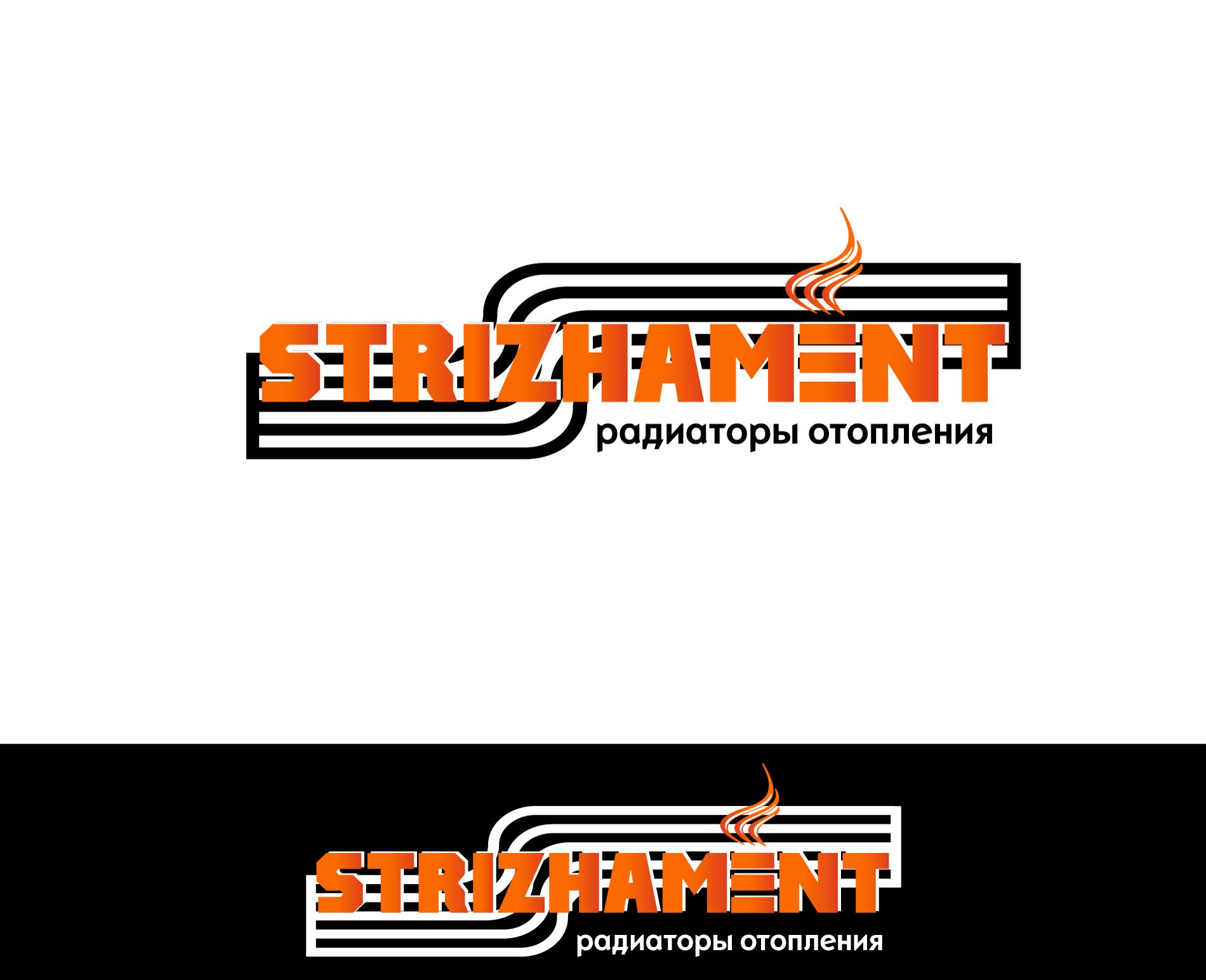 Дизайн лого бренда фото f_3825d51d29a48cb1.jpg