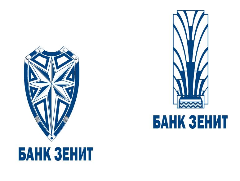 Разработка логотипа для Банка ЗЕНИТ фото f_3875b4abd4047db9.png