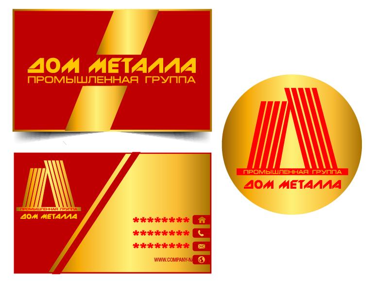 Разработка логотипа фото f_3925c5ce05472582.png