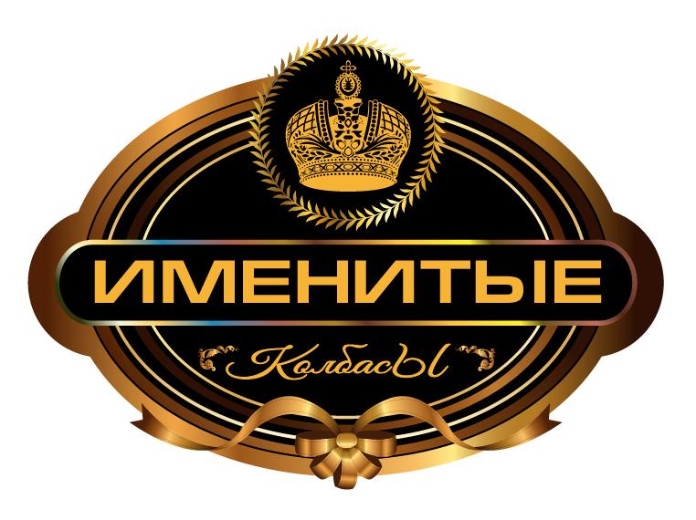 Логотип и фирменный стиль продуктов питания фото f_4005bc4664b8f877.png