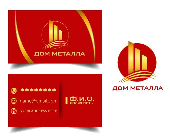 Разработка логотипа фото f_4095c5b5bad81659.png