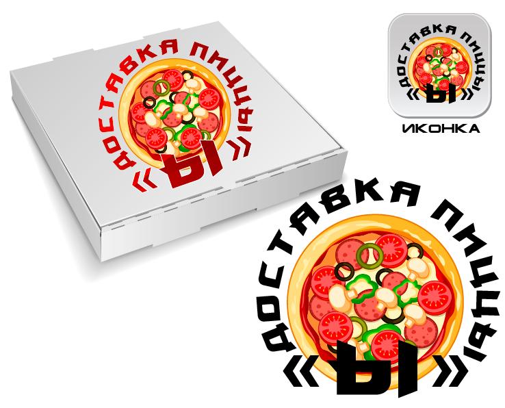 Разыскивается дизайнер для разработки лого службы доставки фото f_4135c3747b4d4f37.png