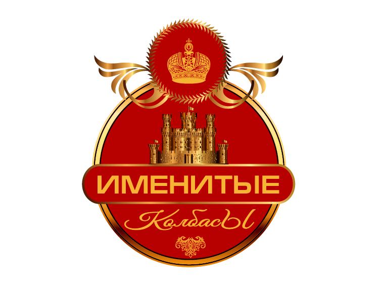 Логотип и фирменный стиль продуктов питания фото f_4185bc4cb212ef78.png