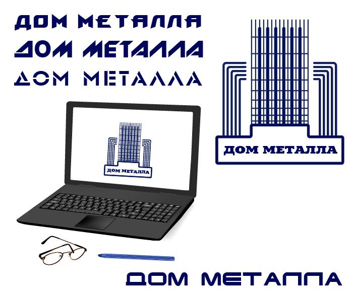 Разработка логотипа фото f_4185c5ac8a08613e.png