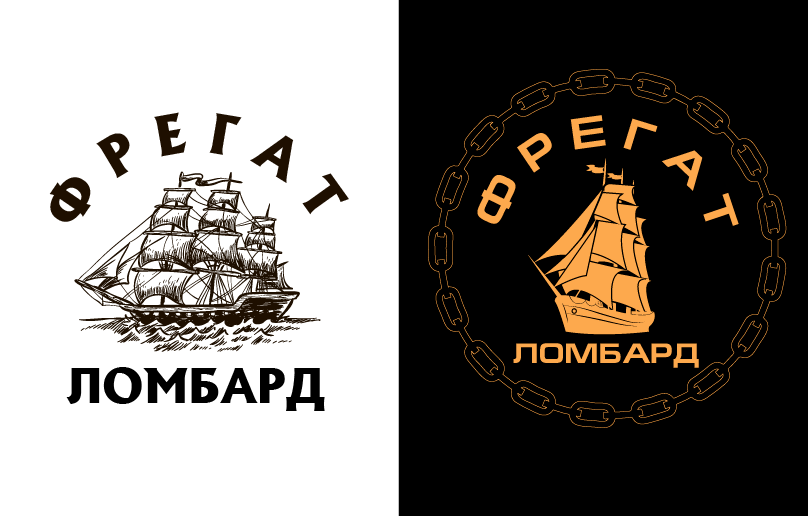 "Логотип, фирменный стиль Ломбард ""Фрегат"" фото f_4225bbfc829d8f6a.png"