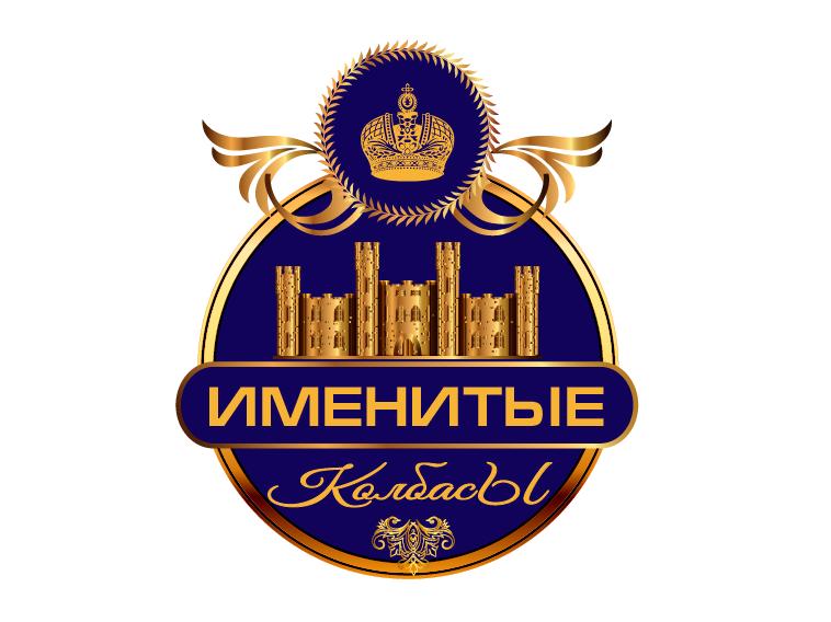 Логотип и фирменный стиль продуктов питания фото f_4305bc4c8abe1e49.png