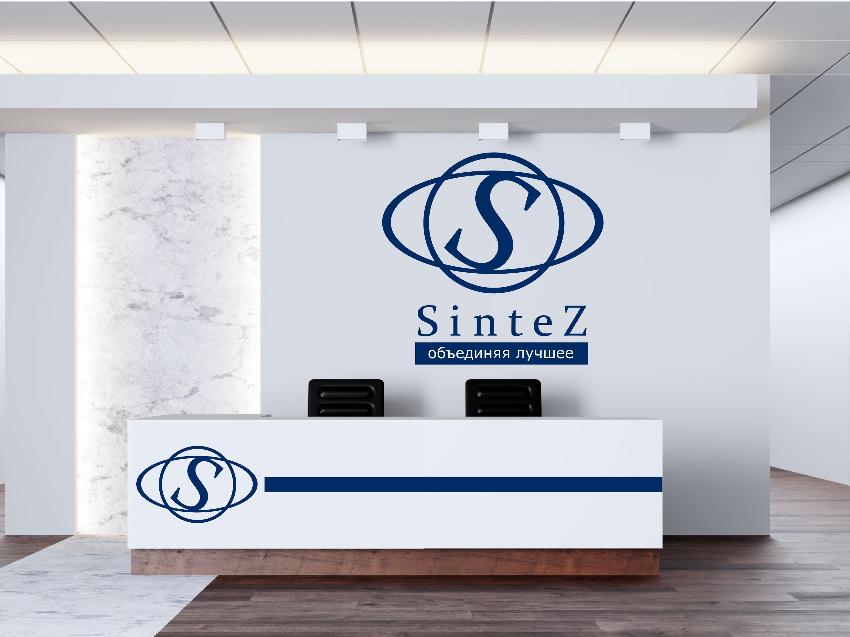 Разрабтка логотипа компании и фирменного шрифта фото f_4325f60a013a1fbb.jpg