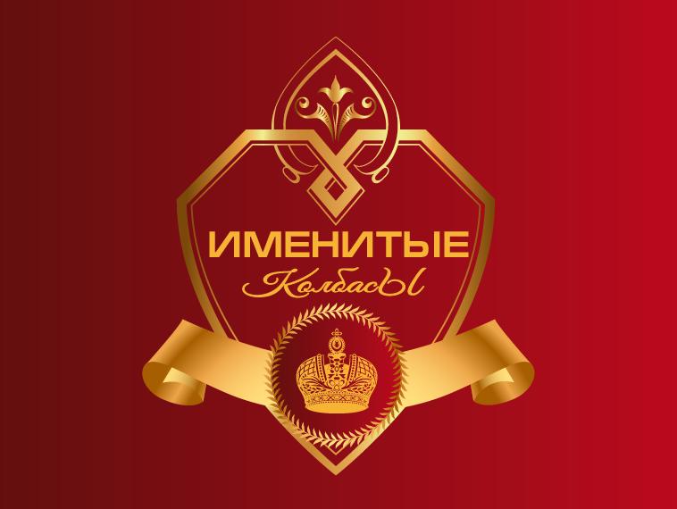 Логотип и фирменный стиль продуктов питания фото f_4495bc476d077ecf.png