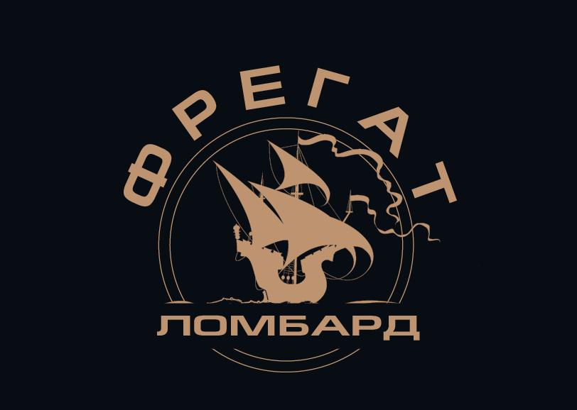 "Логотип, фирменный стиль Ломбард ""Фрегат"" фото f_4585bbfeeb1e0d19.png"
