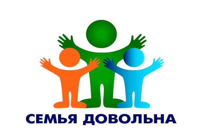 """Разработайте логотип для торговой марки """"Семья довольна"""" фото f_4675b9ecc167d0f1.png"""