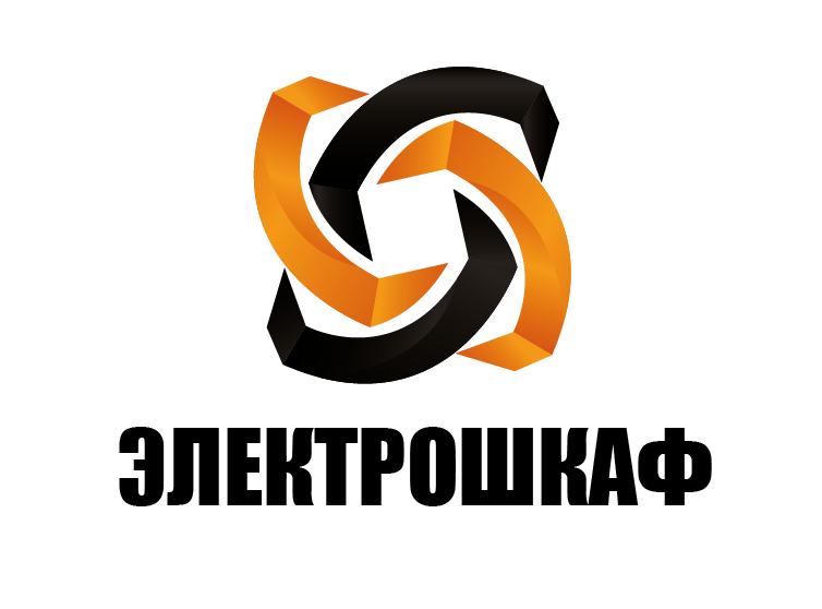 Разработать логотип для завода по производству электрощитов фото f_4815b70f45dde712.png