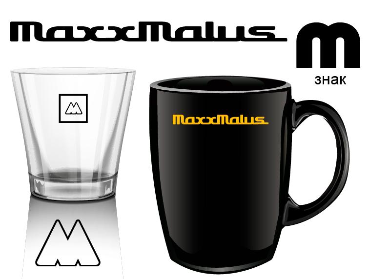 Логотип для нового бренда повседневной посуды фото f_4865ba6b317a11cd.png