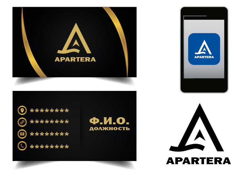 Логотип для управляющей компании  фото f_4995b74cc682127f.png