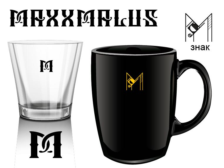 Логотип для нового бренда повседневной посуды фото f_5045ba6af9ade033.png