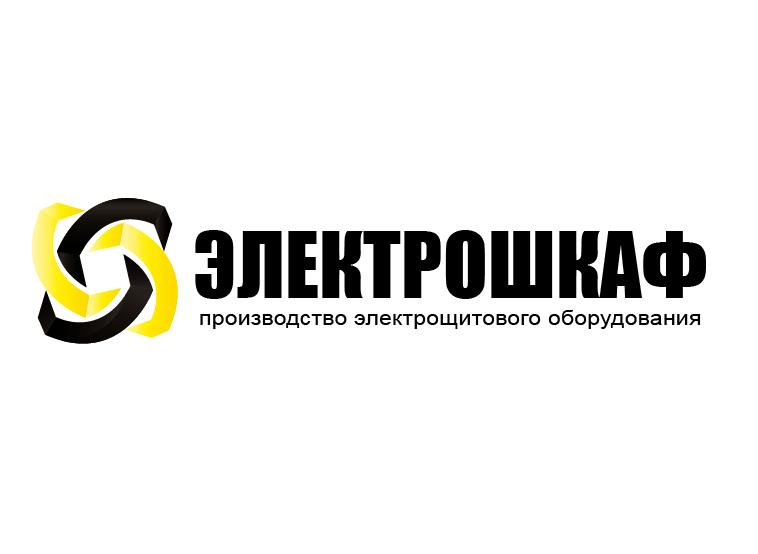 Разработать логотип для завода по производству электрощитов фото f_5145b70f8649d2e1.png