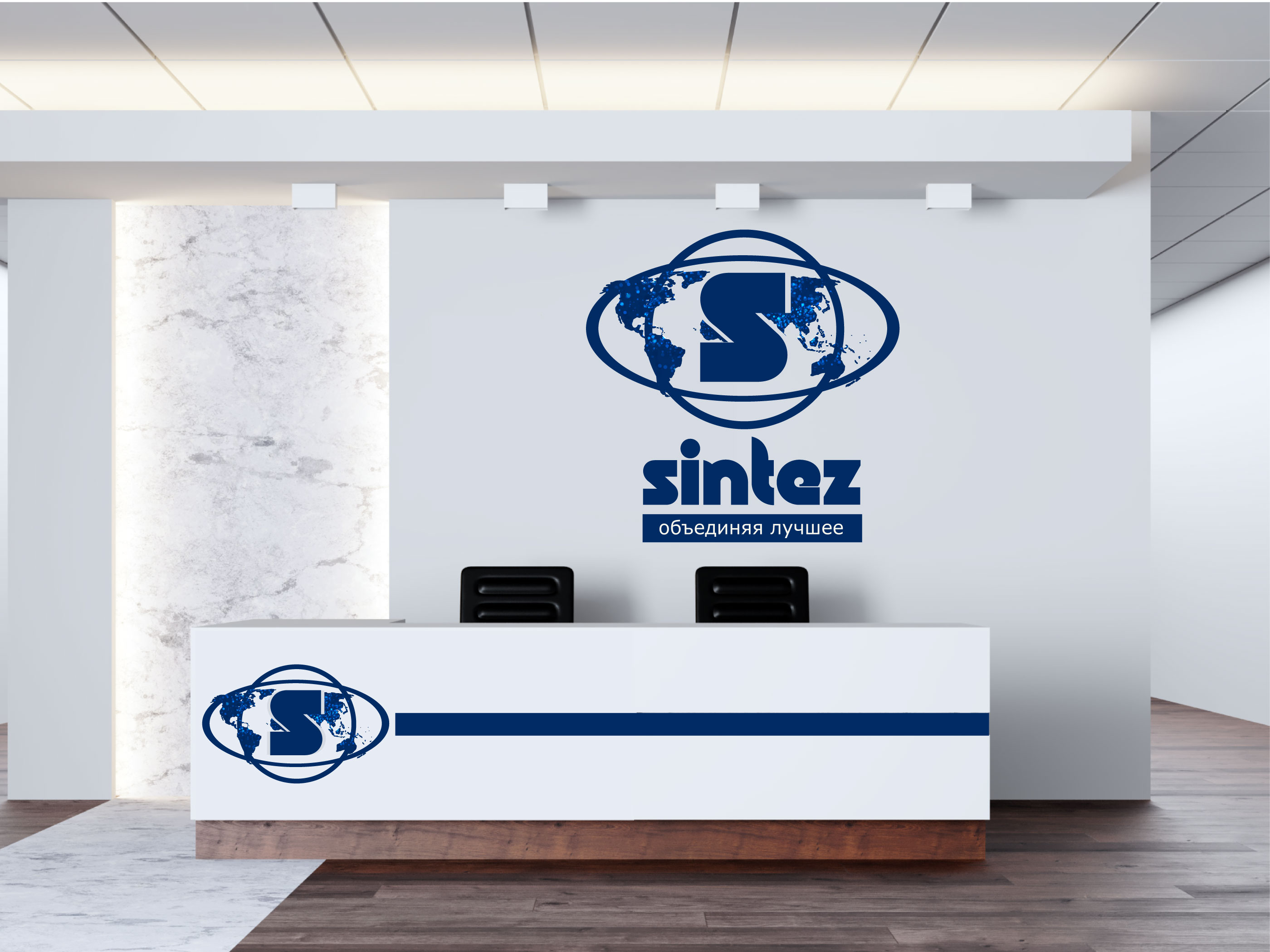 Разрабтка логотипа компании и фирменного шрифта фото f_5295f6096d030a94.jpg