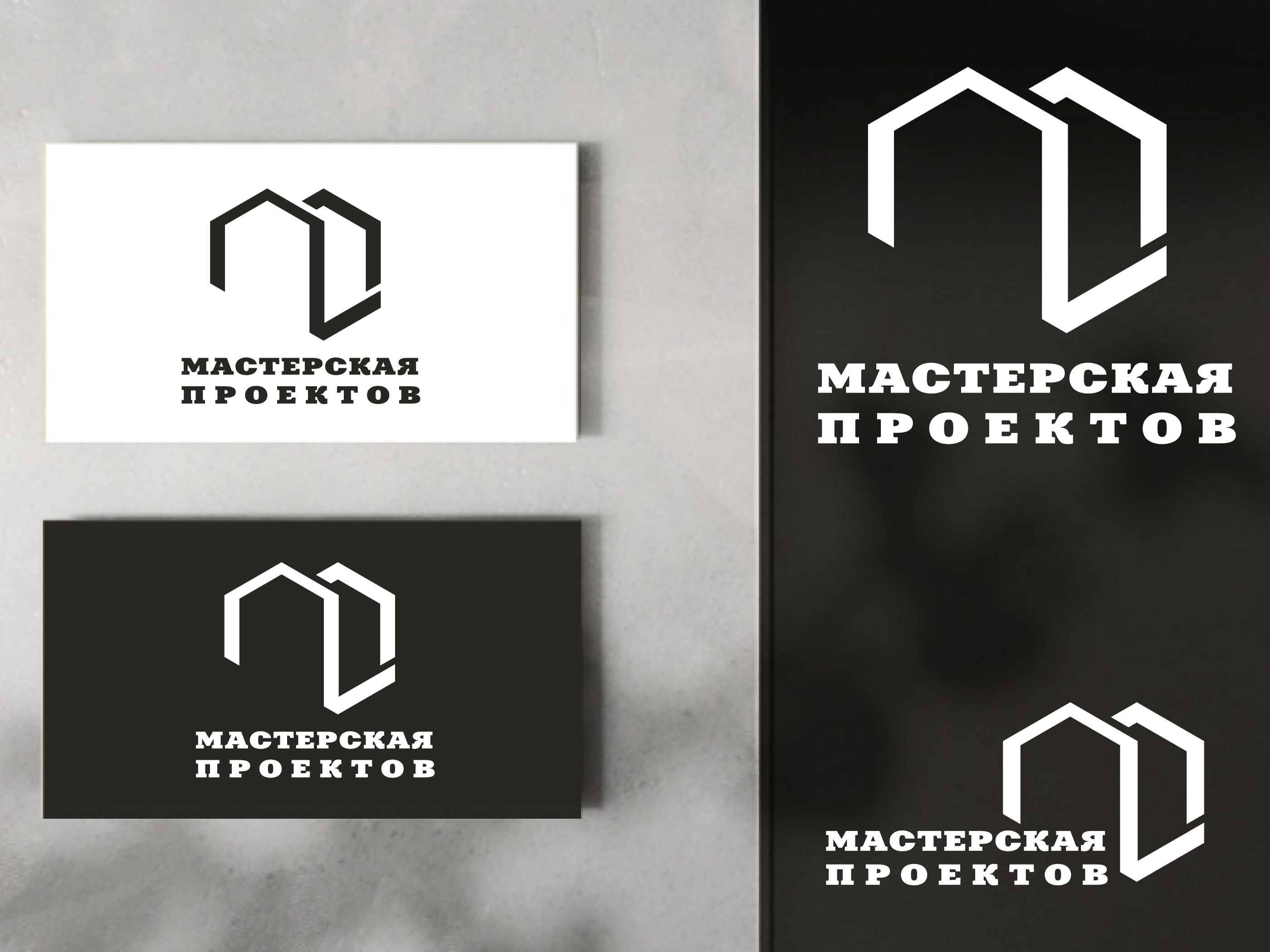 Разработка логотипа строительно-мебельного проекта (см. опис фото f_533606edd01dc465.png