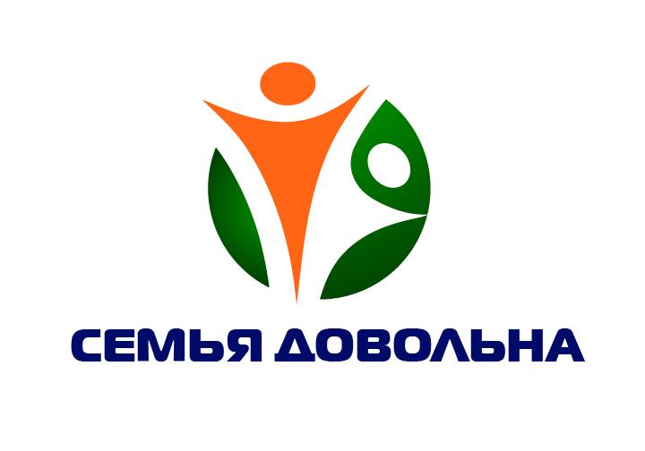 """Разработайте логотип для торговой марки """"Семья довольна"""" фото f_5355b9eb5e397eee.png"""