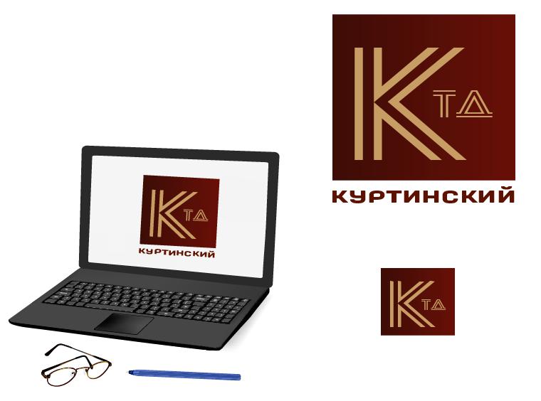 Логотип для камнедобывающей компании фото f_5385ba0e7a370a97.png
