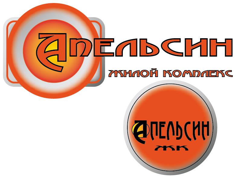 Логотип и фирменный стиль фото f_5395a5af8c74d037.png
