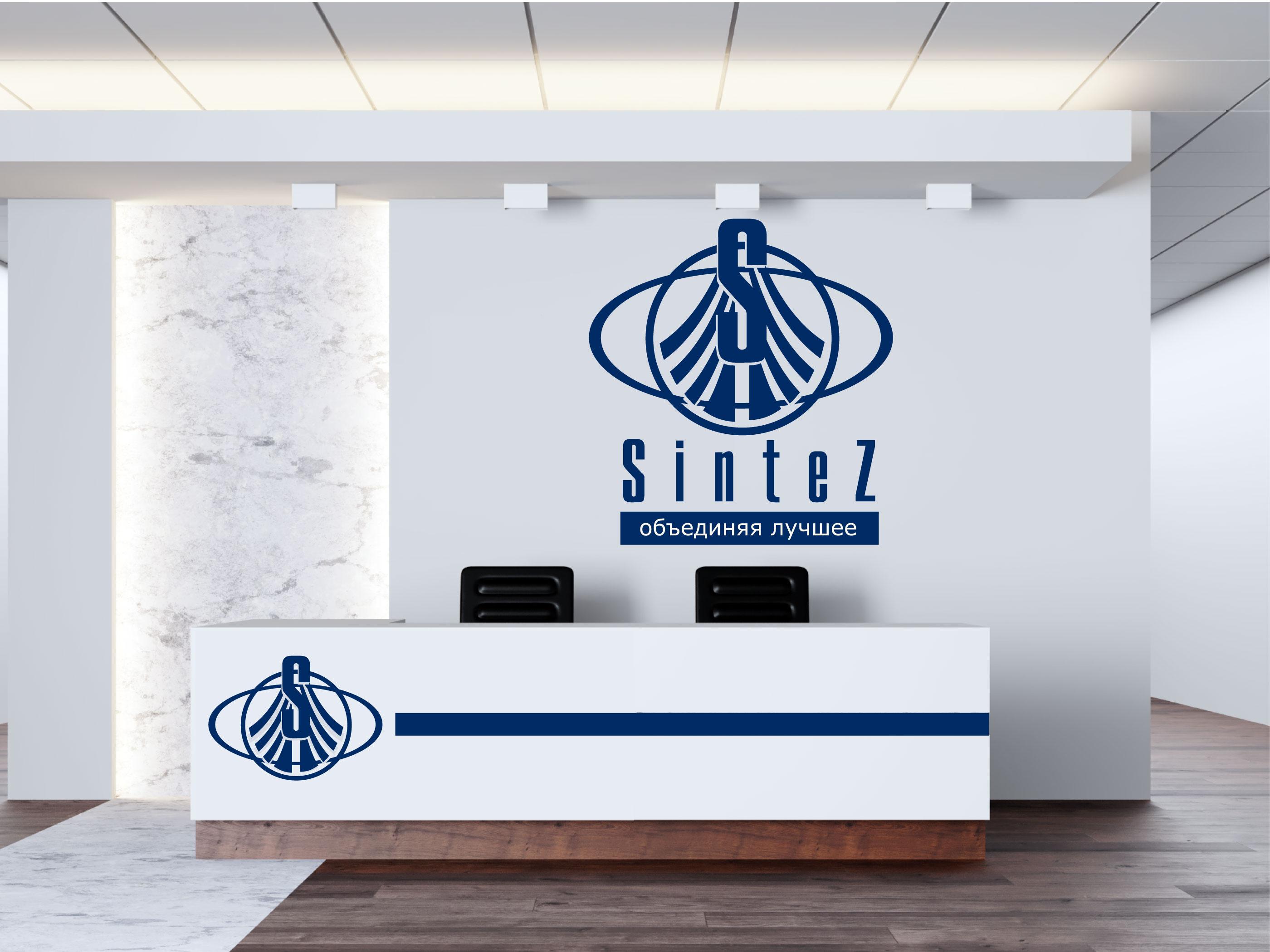 Разрабтка логотипа компании и фирменного шрифта фото f_5655f609d3bdbee8.jpg