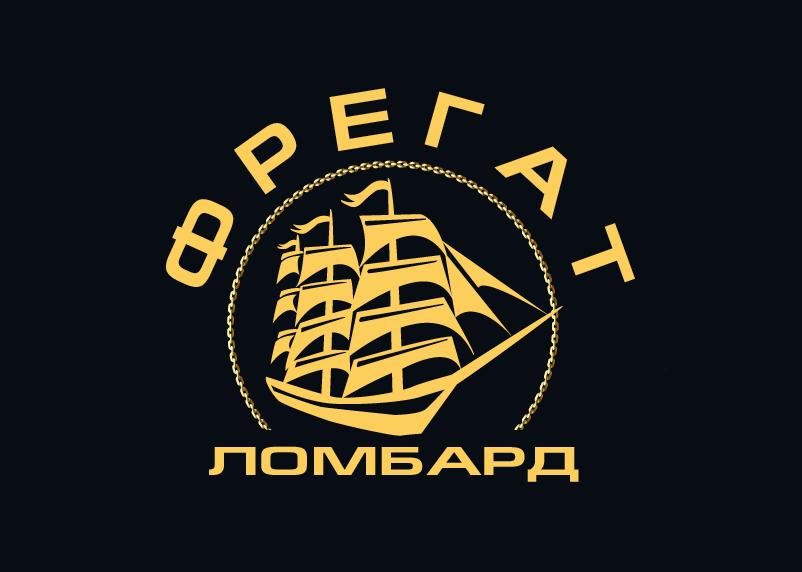 """Логотип, фирменный стиль Ломбард """"Фрегат"""" фото f_5685bbffacbc8c37.png"""