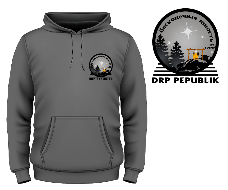 Логотип(принт) на толстовки/бомберы для детского лагеря. фото f_5815cbb15061f108.png