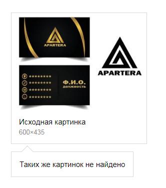 Логотип для управляющей компании  фото f_5825b74d8148633f.png