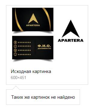 Логотип для управляющей компании  фото f_5875b74d522d719e.png
