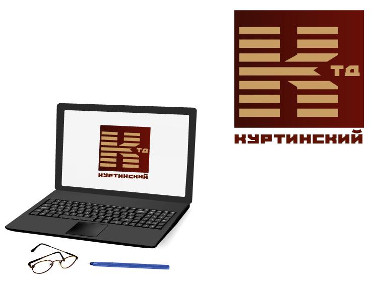 Логотип для камнедобывающей компании фото f_5905ba0e20bd75e3.png