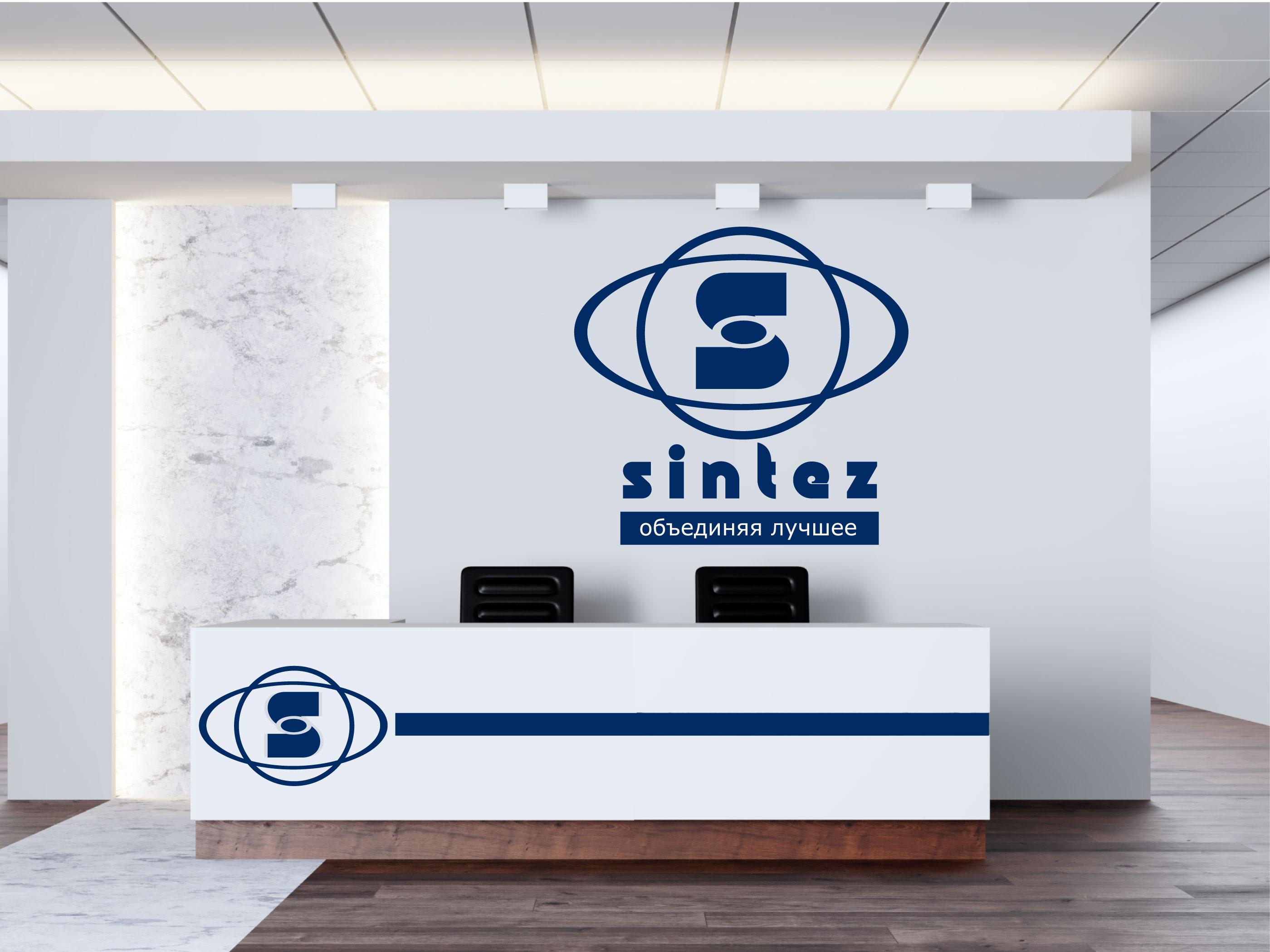 Разрабтка логотипа компании и фирменного шрифта фото f_5955f60b57a36d5d.jpg
