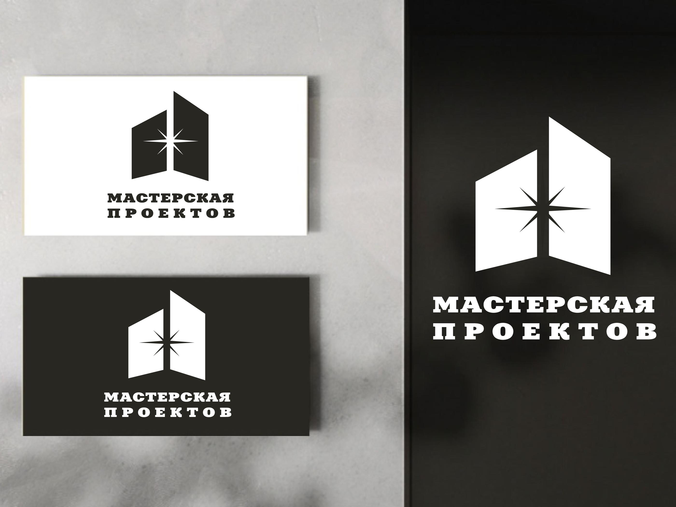 Разработка логотипа строительно-мебельного проекта (см. опис фото f_607606eb12606550.png