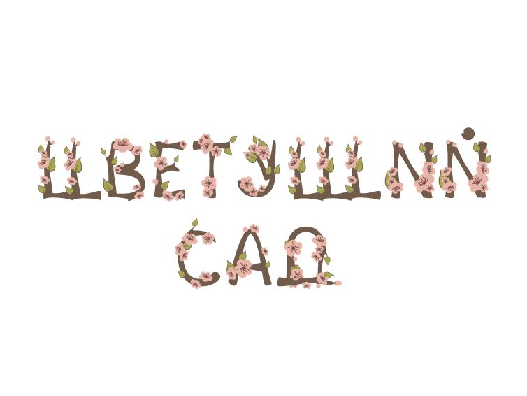 """Логотип для компании """"Цветущий сад"""" фото f_6085b6b288cd7230.png"""