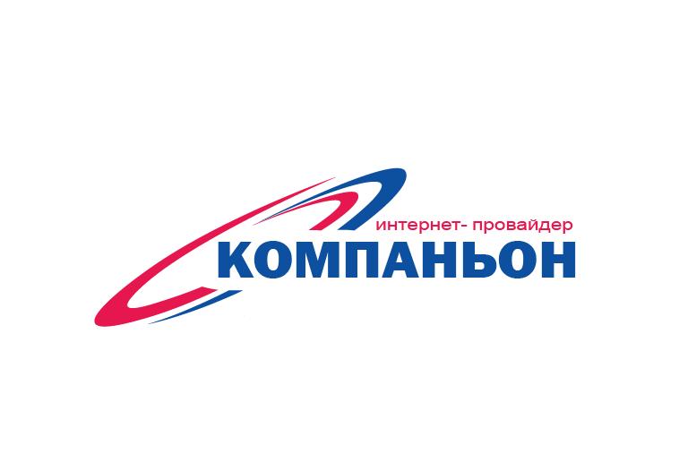 Логотип компании фото f_6095b7efe432015b.png