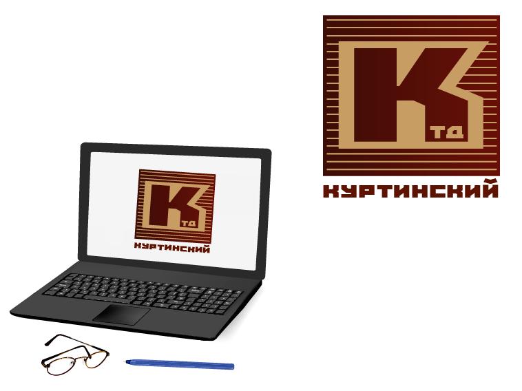 Логотип для камнедобывающей компании фото f_6235ba0e4c53914f.png