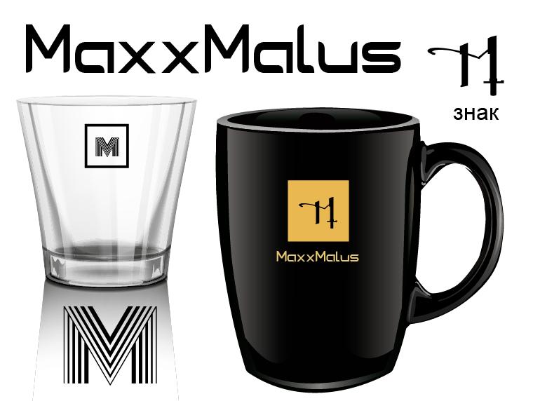Логотип для нового бренда повседневной посуды фото f_6235ba6bbd37e620.png