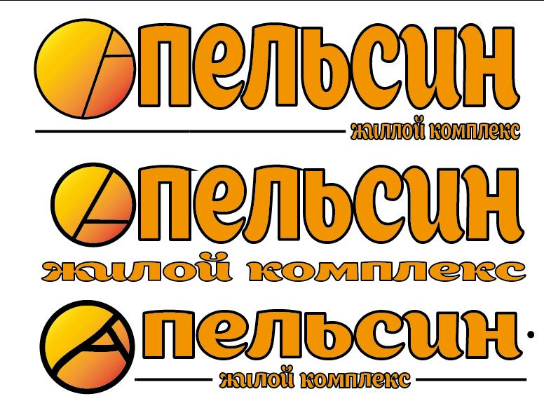 Логотип и фирменный стиль фото f_6415a5a44905e958.png