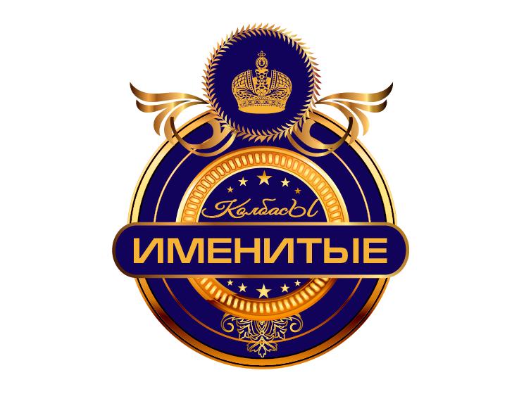 Логотип и фирменный стиль продуктов питания фото f_6445bc482e18b139.png