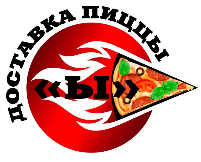 Разыскивается дизайнер для разработки лого службы доставки фото f_6445c3774dd085eb.png
