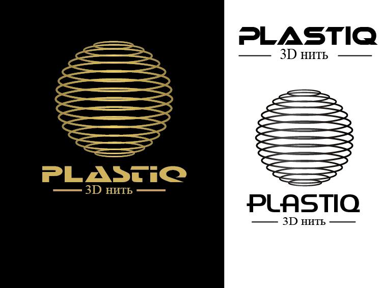 Разработка логотипа, упаковки - 3д нить фото f_6455b6cab818f05b.png