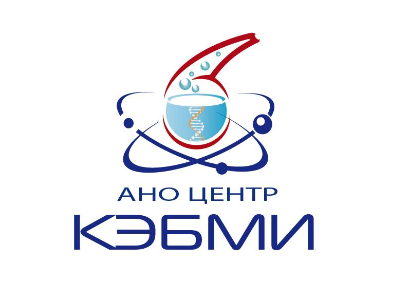 Редизайн логотипа АНО Центр КЭБМИ - BREVIS фото f_6505b296dec371ff.png