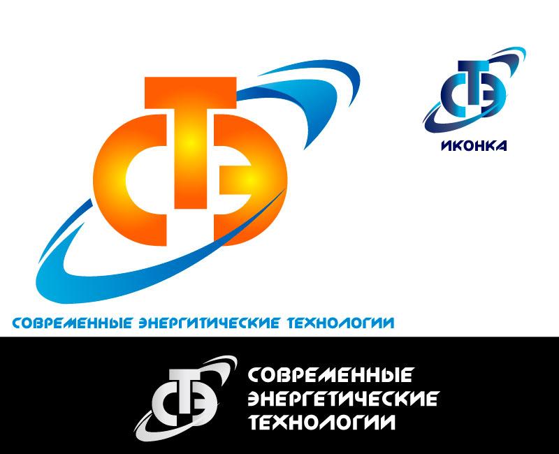 Срочно! Дизайн логотипа ООО «СЭТ» фото f_6505d4f38c02b950.jpg