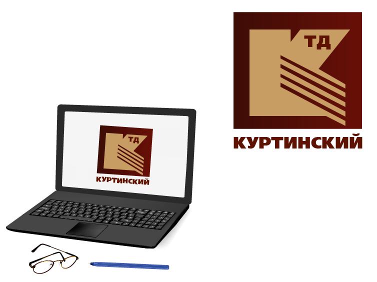 Логотип для камнедобывающей компании фото f_6545ba0f4b1c54ef.png