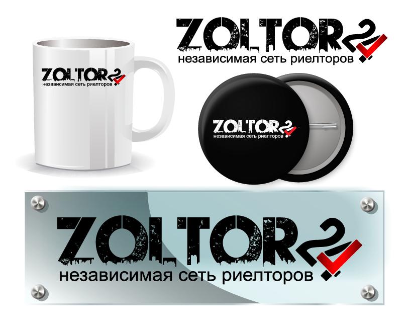 Логотип и фирменный стиль ZolTor24 фото f_6545c954f8ca2342.png